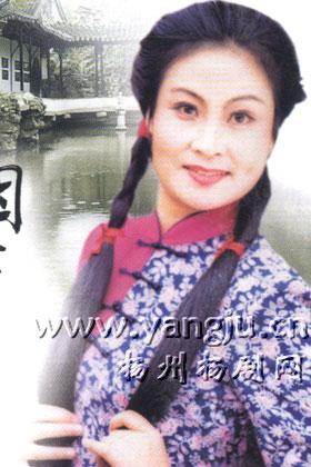 王苓芬--唱腔专辑